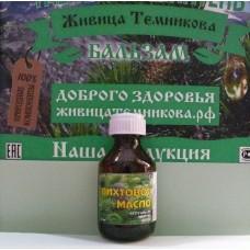 Пихтовое масло 30 г